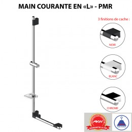 Main courante de douche en L pour PMR, 3 points de fixation, ONYX, inox chromé